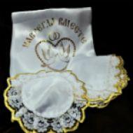Для венчания